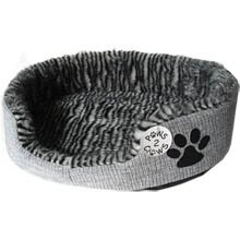 18″x13″x4″ Kitty Cat Puppy Dog Pet Grey Bed 44cm Super Comfortable Soft House Review
