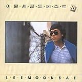 【LEE MOON SAE】【Golden Best 14】