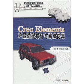 Creo Elements product design and advanced simulation pdf