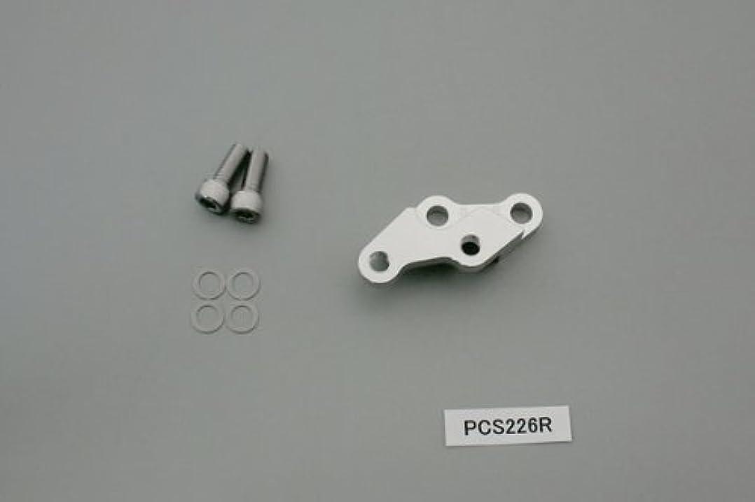 孤児パブ相対的プロト(Plot) キャリパーサポート [ブレンボ40mmピッチ] シルバー ダブルディスク PCS646