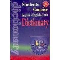 Students Concise English-english-urdu Dictionary