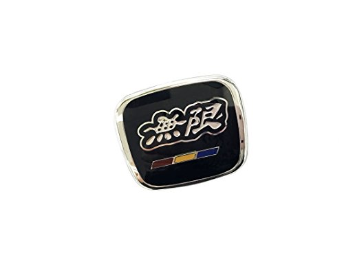 Dian Bin- Black Steering Wheel PMMA Acrylic Sticker Vehicle-Logo Emblem Badge for Mugen Honda Available ()