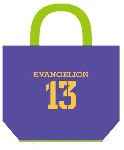 13 Evangelion eco tote bag A No No