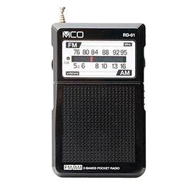 【まとめ 5セット】 ミヨシ AM FMポケットラジオ 黒 RD-01/BK   B07KNSP7QN