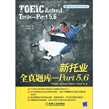 English for International Communication Standard Edition: New TOEIC Exam whole truth: Part5 6
