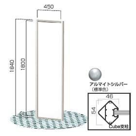 美装 BISO トールスタイル T-5 アルマイトシルバー(Cube支柱)   B07TV23GHN