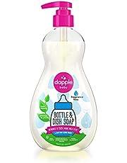 Dapple Baby Bottle & Dish Soap, Fragrance Free, 16.9 fl.Oz