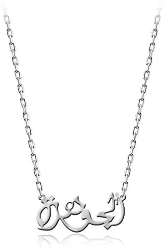 White Gold Plated Necklace with name al jawhara pendant