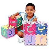 Arabic Alphabet Puzzle Mats (Medium Size)