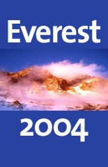 Everest 3/25/04 - Schools Performance