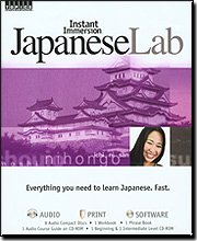 Language Lab Japanese [Old Version]
