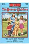 The Guide Dog Mystery (Boxcar Children (Pb))