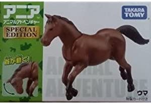 Amazon.co.jp: アニア SPECIAL EDITION ウマ: おもちゃ
