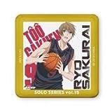Kuroko's Basketball Ganbatchi! Character Song CD History VOL.2 Ryo Sakurai separately