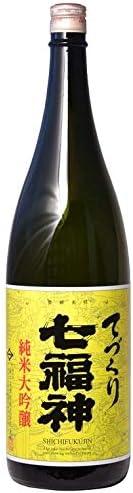 東北 岩手県盛岡の地酒、純米大吟醸 てづくり七福神 720ml(四合)瓶 のみ