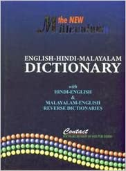 Dictionary malayalam pdf english