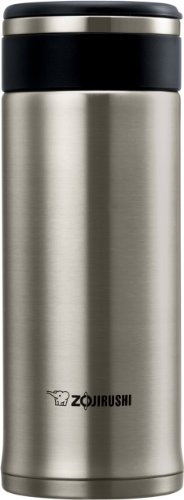 zojirushi travel thermos - 9