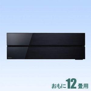 三菱 【エアコン】霧ヶ峰Styleおもに12畳用 (冷房:10~15畳/暖房:9~12畳) FLシリーズ(オニキスブラック) MSZ-FL3618-K
