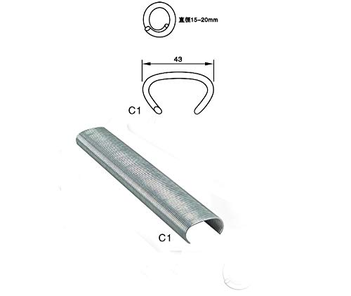 Ochoos Pneumatic C ring nail Hog ring nail for MTC560 C1 Air gun C43