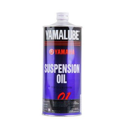 Yamalube 01 Suspension Oil 1 Liter ()
