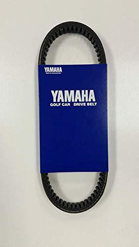 Yamaha G2-G28 Golf Cart/Utility Cart/ProHauler Clutch Drive Belt