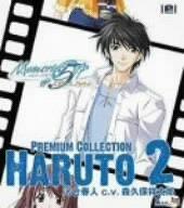 Togireta Film Premium 2 by Memories Off #5 (2005-11-24)
