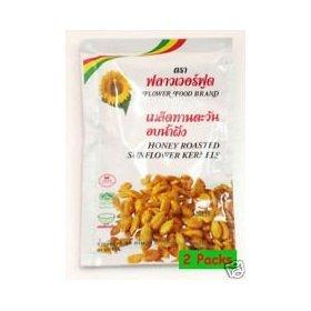 Honey Roasted Sunflower Kernels Seeds Snack (2 Packs) From Thailand