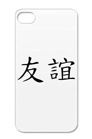 Friendship Black For Iphone 4 Relationship Symbol Symbols Shapes