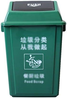 滑らかな表面 大容量リサイクルボックス、地下鉄駅シアターザ・モールごみソートボックスプラスチックの分類ゴミ箱 リサイクル可能なデザイン (Color : Green, Size : 46*33*75CM)
