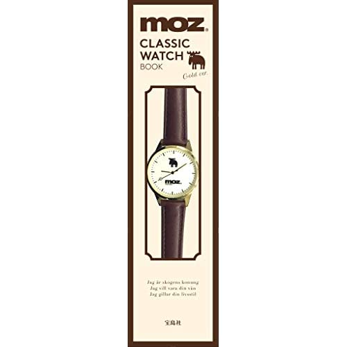 moz CLASSIC WATCH BOOK Gold ver. 画像