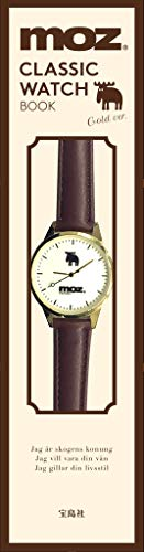 moz CLASSIC WATCH BOOK Gold ver. 画像 A