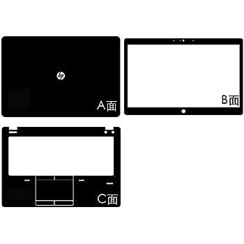 Laptop Black Carbon Fiber Vinyl Skin Stickers Cover guard for HP EliteBook Folio 9480m 14