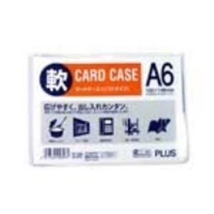 生活日用品 (業務用300セット) 再生カードケース ソフト A6 PC-306R B074MLY19J