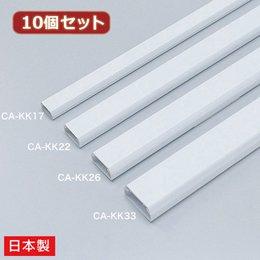 【まとめ 4セット】 10個セット サンワサプライ ケーブルカバー(角型、ホワイト) CA-KK26X10   B07KNS5PMZ