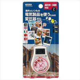 【まとめ 2セット】 YAZAWA 海外旅行用変圧器240V20W HTD240V20W B07KNSQFVF