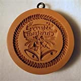 """Merry Christmas"" springerle cookie mold by Anis-Paradies"