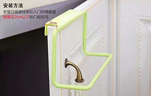 Waymeduo Cabinet Door Back Single Towel Rack Plastic Non-Marking rag Rack Towel bar Multipurpose Sundries