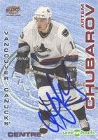 artem-chubarov-vancouver-canucks-2004-pacific-save-on-foods-autographed-card-this-item-comes-with-a-