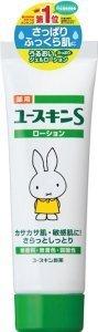 【유스킨  】유스킨S 미피 로션 (50ml)