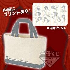 Do not look at the Ichibankuji Kuroko's Basketball movie 1, such as tote bag