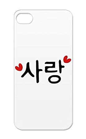 Love In Korean Language Sarang Tex Alphabet Red Hearts Heart Letter