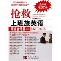 rescue workers English: Business Session (Part 2) (with CD)