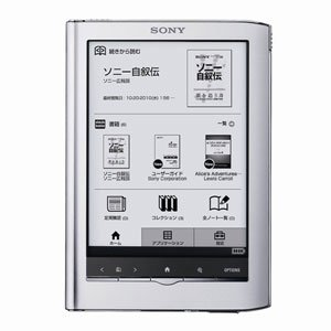 Amazon | ソニー(SONY) 電子書籍...