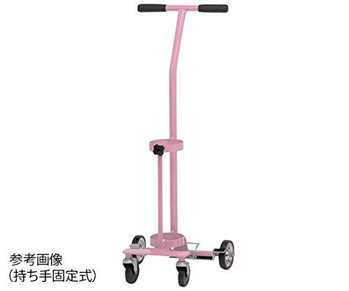 新鋭工業8-8390-04カラーボンベカート(ストッパー付)ピンク伸縮式 B07BD2JQRT