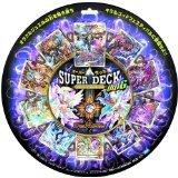 Duel Masters Dmd-14 TCG Episode 3 Treasures of St. False God of Izumo and Super Deck OMG Strikes Back