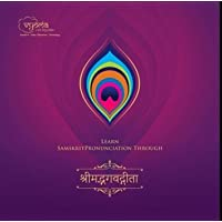 Learn Sanskrit Pronunciation through Bhagavad Gita (Audio CD)