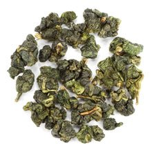 Adagio Teas Ali Shan Loose Oolong Tea, 16 oz. by Adagio Teas