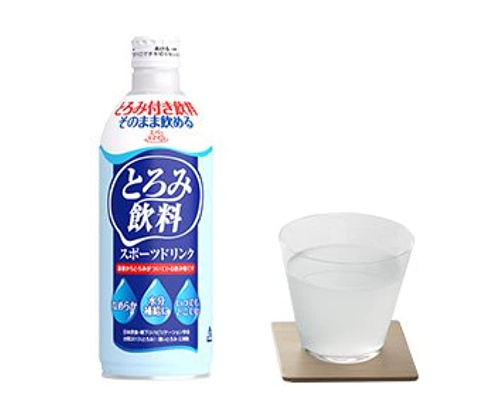 ティーンエイジャー磁器揮発性【まとめ買い】明治 メイバランス Miniカップ 抹茶味 125ml×12本