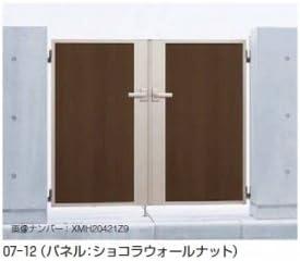 YKKAP シンプルモダン門扉1型 06-10 門柱・両開きセット 本体枠:プラチナステン ハニーチェリー