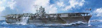 Japanese Aircraft Carrier - 9